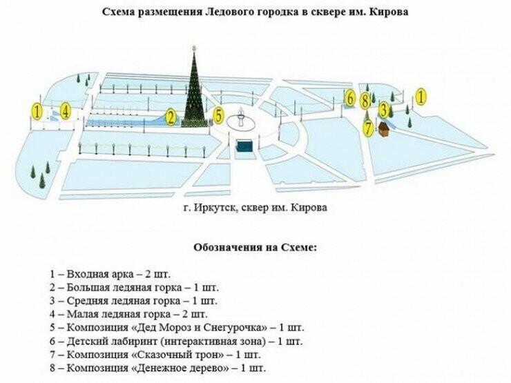 Главная ёлка Иркутска откроется 22 декабря, фото-1