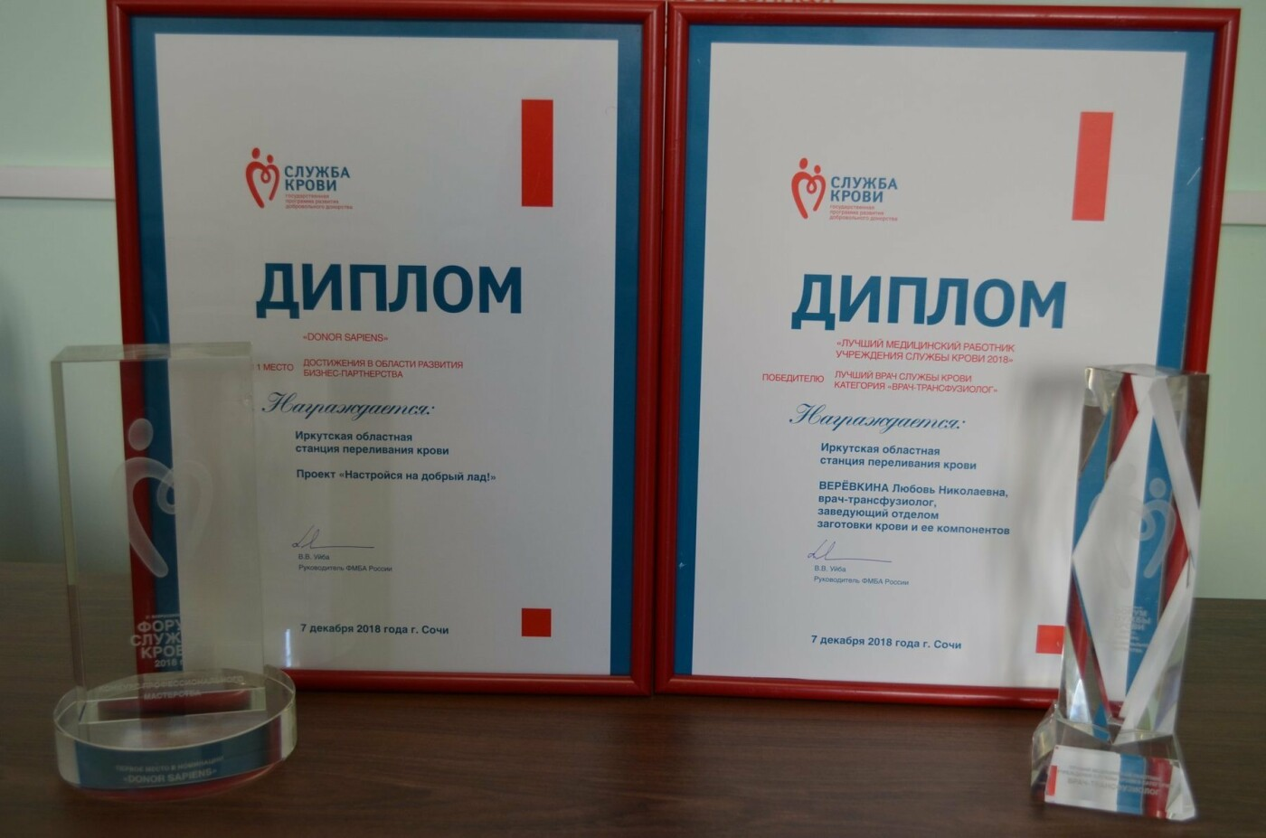 Иркутская станция переливания крови – одна из лучших в России, фото-1