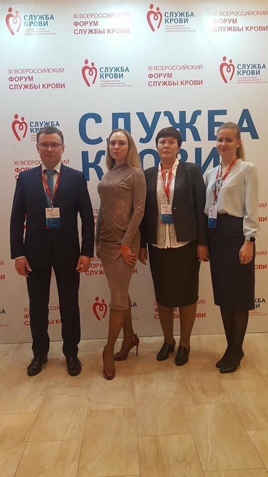 Иркутская станция переливания крови – одна из лучших в России, фото-2