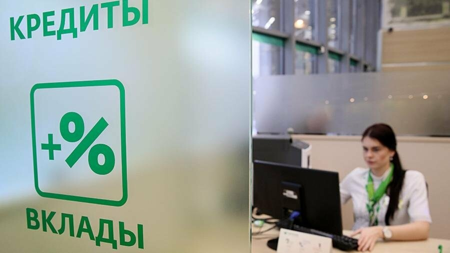 В Иркутской области все больше жителей получают кредиты наличными, фото-1